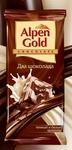 Alpen Gold «Два Шоколада»