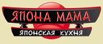 "Ресторан ""Японо мама"", Екатеринбург"