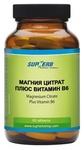 БАД Supherb Магния цитрат плюс витамин В6 (Magnesium citrate plus vitamin B6)