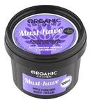"Увлажняющий крем для тела ""Must-have"" Organic Shop Organic Kitchen Body Cream"