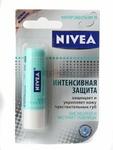 Бальзам для губ Nivea интенсивная защита SPF15