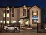 """Отель """"Платов"""" 3*, Новочеркасск, Россия"""
