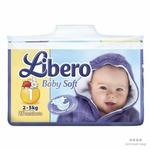 Позгузники Libero