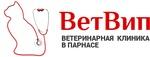 """Ветеринарная клиника """"Ветвип"""", Г. Санкт-Петербург"""