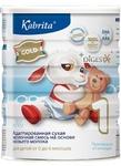 Cмесь на основе козьего молока Kabrita 1 GOLD