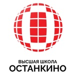 Высшая Школа Кино и Телевидения Останкино