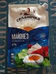 Майонез Селяночка
