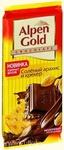 Шоколад Alpen Gold Солёный арахис и крекер