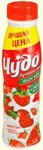 Йогурт Чудо вкус Клубника - Земляника 2,4% 290г