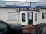 Кореец точка ру - магазин корейских автозапчастей