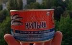 Килька балтийская неразделанная в томатном соусе