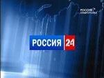 """Телеканал """"Россия 24"""""""
