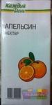 "Нектар Апельсин ""Каждый день"""