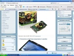 Видеокарта NVIDIA GeForce 8500 GT