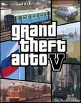 """Игра """"Grand Theft Auto V / GTA 5"""""""