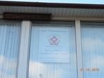 Медицинский наркологический центр Наркодетокс, Москва и Московская область