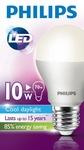 Philips светодиодные лампы