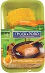Куриные котлеты Троекурово Фри с сыром