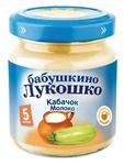 "Пюре ""Бабушкино лукошко"" кабачок-молоко"