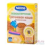 Гречневая каша Nestle безмолочная низкоалергенная