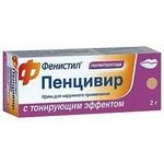 Фенистил-Пенцивир с тонирующим эффектом (Fenistil Рencivir)