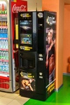 Автомат Sport Bar/i-Coffee