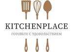 Столовые приборы Kitchenplace VINERS BERTIE НАБОР ИЗ 4 СТОЛОВЫХ ПРИБОРОВ
