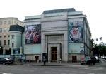 Галерея искусства стран Европы и Америки, Москва