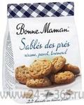 Печенье Bonne Maman песочное с кунжутом, маком и с