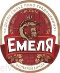 """Пиво """"Емеля Светлое"""""""