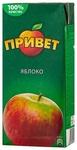 Напиток сокосодержащий Привет Яблоко, 0.95 л