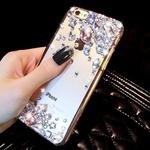 "Чехол на Iphone 5 и 5S ""Капелька"""