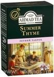 Чай Ahmad Tea Summer Thyme черный Летний чабрец 10