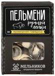 Пельмени Мельников Мраморная говядина