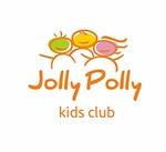 Детский клуб Jolly Polly