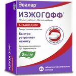 Изжогофф Эвалар (лекарство)