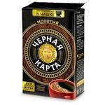 """Кофе """"Черная карта"""" молотый, темная обжарка"""