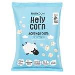 Попкорн Holy Corn с морской солью