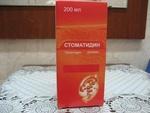 Стоматидин (Stomatidin)