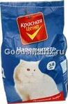 """Наполнитель для кошачьего туалета """"Красная цена"""""""