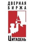 Цитадель, Общероссийская дверная биржа