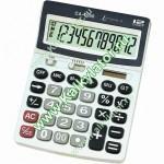 Калькулятор CA-7988