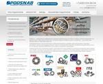 Podsnab.ru- подшипники промышленные