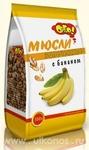 Мюсли ОГО! Мюсли запеченные с бананом