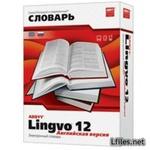 ABBYY Lingvo 12
