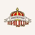 """Пиццерия """"Империя пиццы"""", Москва"""