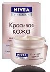 Крем для лица NIVEA Красивая кожа