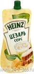 Соус Heinz Цезарь 230г