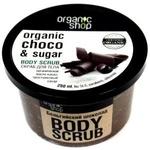 Скраб для тела Organic Shop Бельгийский шоколад