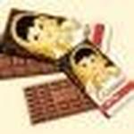 Молочный шоколад «Аленка» Roshen